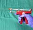 2.jpgInjection Gun & Fat Injection Gun & Fat Gun