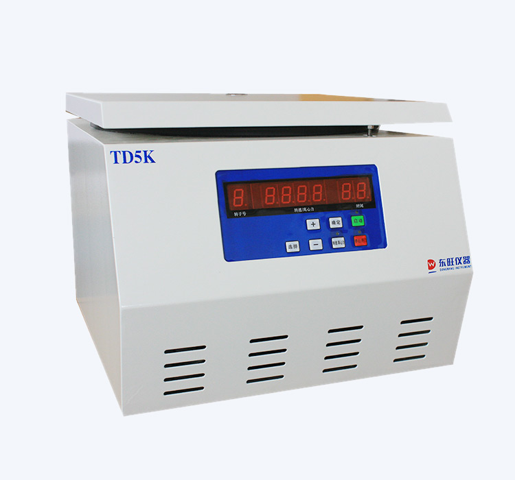 Dino high-quality centrifuge machine factory direct supply bulk production-2