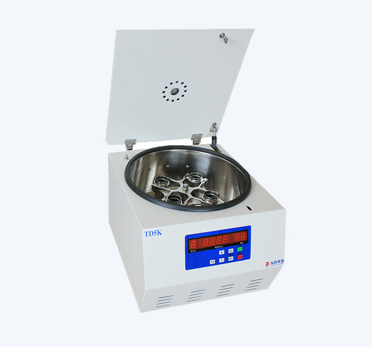 Dino centrifuge equipment company for medical-1