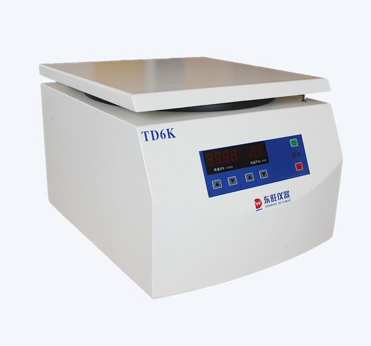 Dino best price centrifuge machine for sale company for medical-1
