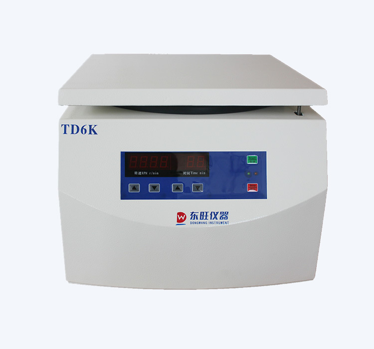 Dino best price centrifuge machine for sale company for medical-2